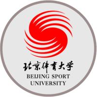 BSU Team